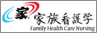 "About the family health care nursing logo mark: The family system unit interacts/transacts with the family environment. ""KA,"" the first character in the Japanese word for family (""kazoku""), strongly emphasizes family nursing and family support rooted in culture and values. The concentric circles symbolizes the family environment in which the family system unit expands internally and externally. It was produced in 2010."