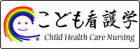 "About the Child Health Care Nursing logo mark: The focus of Child Health Care Nursing is children and their environment. Here, a ""c,"" the first letter of the English ""child,"" is formed in widening concentric circles to symbolize a child's smile. The colors delineate a rainbow, which signifies an auspicious ending to suffering for the child and the child's family, while alluding to hope for the future and the realization of dreams. The colors of the rainbow may vary according to country or culture. Here, seven colors are used. This logo was produced in 2012."